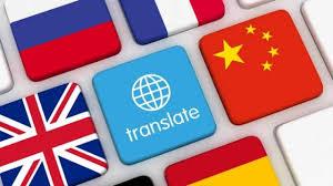 انواع الترجمة الطبية