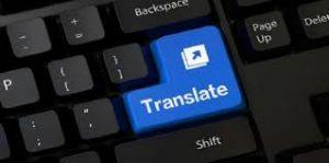 ترجمة التحاليل الطبية من الانجليزية الى العربية