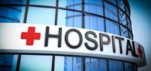 دراسة جدوى مستشفيات
