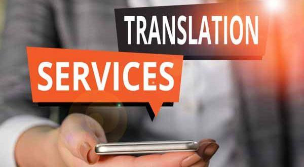 طرق الترجمة