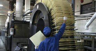 شروط استخراج رخصة تشغيل مصنع
