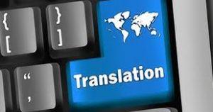 اجراءات الترجمة