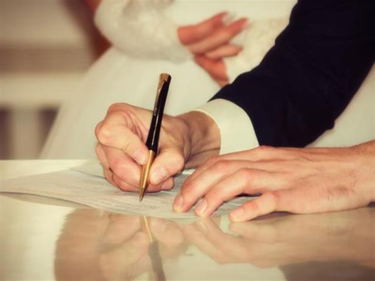 شروط التقديم على تصريح زواج