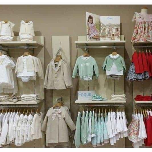 مصانع ملابس الاطفال في اسطنبول.