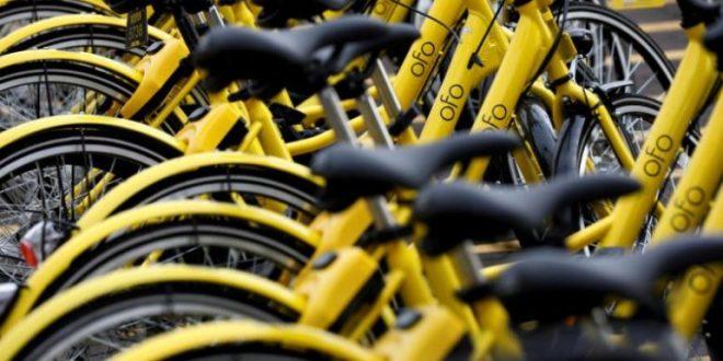 استيراد الدراجات الهوائية