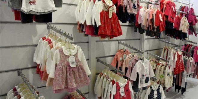 اسواق الجملة لملابس الاطفال في اسطنبول