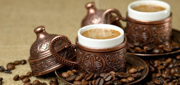 القهوة المالحة في تركيا