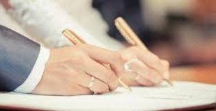 تصريح زواج سعودي