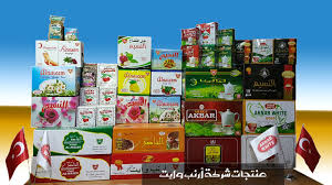 يقظة نفس التعرف على منتجات غذائية تركية Findlocal Drivewayrepair Com