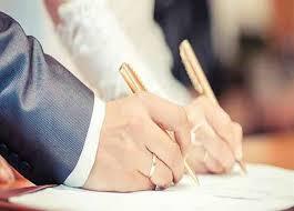 توثيق عقد الزواج وزارة العدل