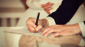 زواج الاجانب في السعودية