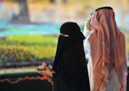 زواج سعودي من مقيمة لها شهادة ميلاد سعودية