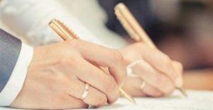 معقب تصريح زواج من الخارج