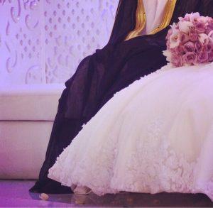 موافقة زواج من وزارة الداخلية