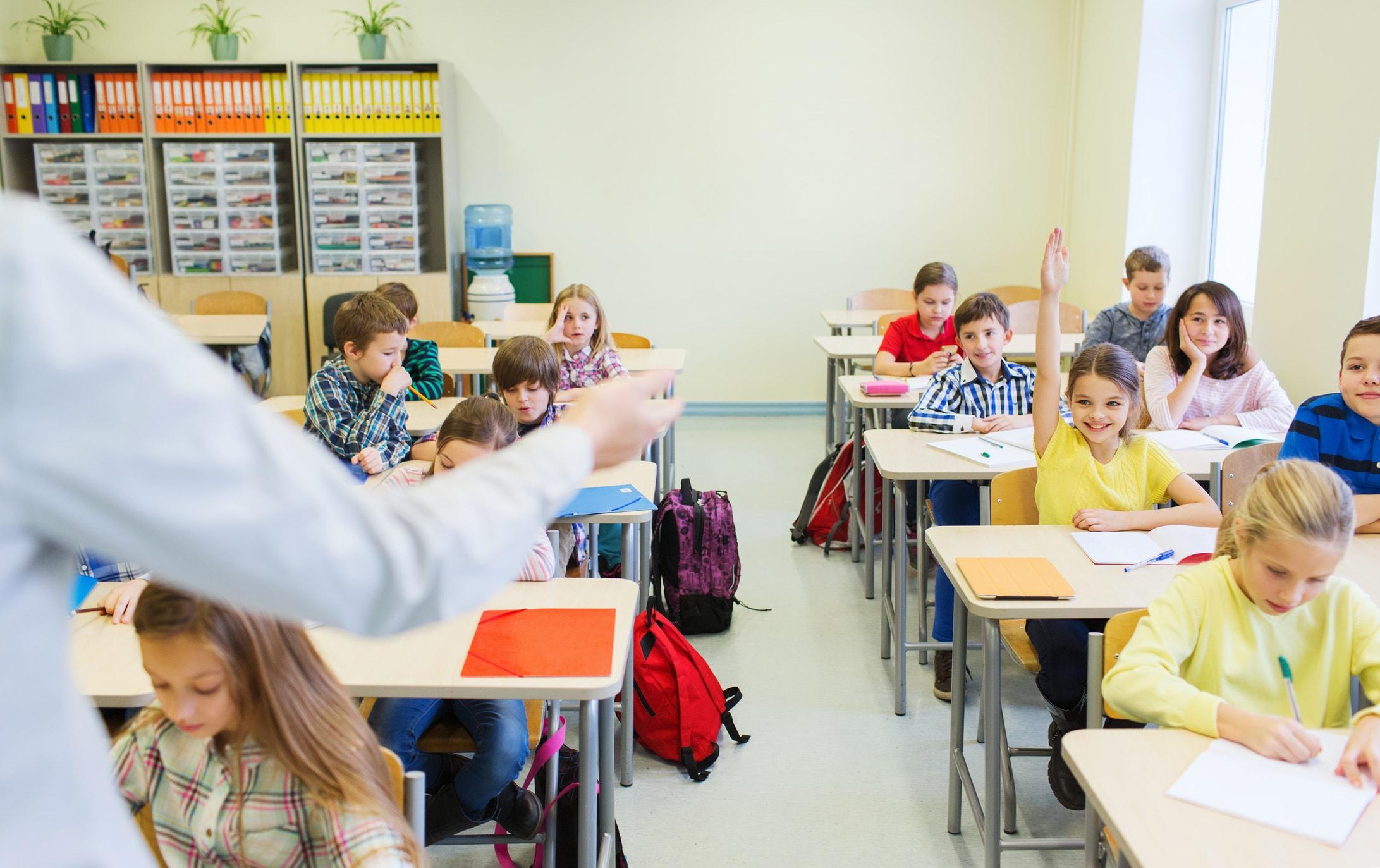 دراسة جدوى مشروع مدرسة خاصة في السعودية