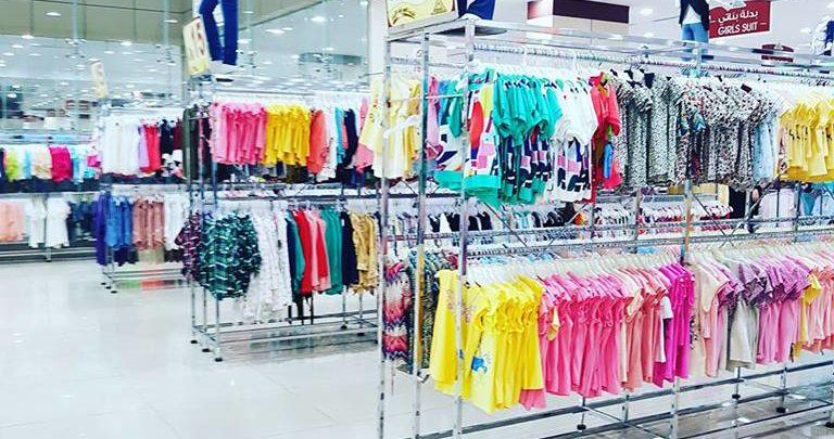 أفضل محلات ملابس بنات بالرياض