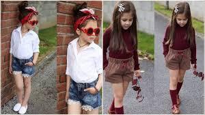 ارخص ملابس اطفال بالرياض.