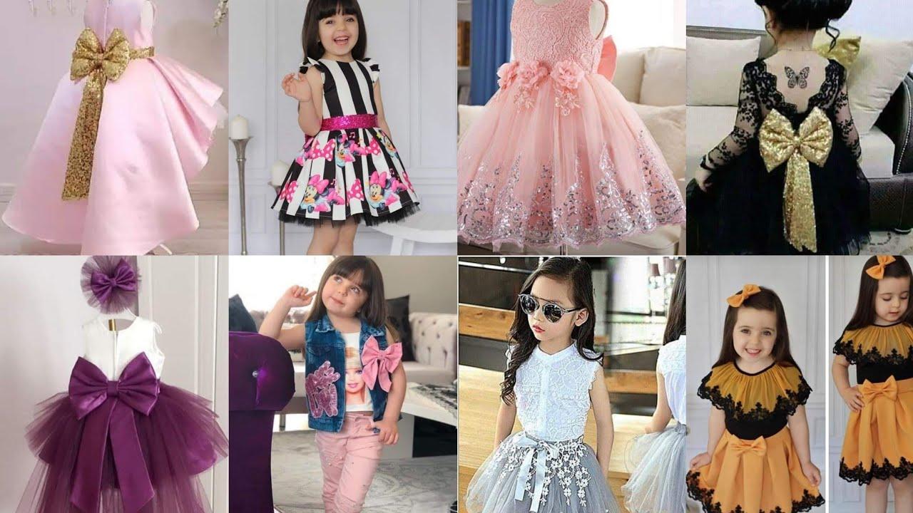 افضل محلات ملابس الاطفال في السعودية