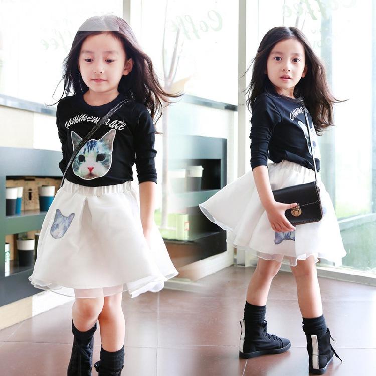 شركة ملابس اطفال تركي