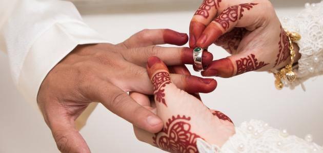 شروط زواج السعودي من اجنبية