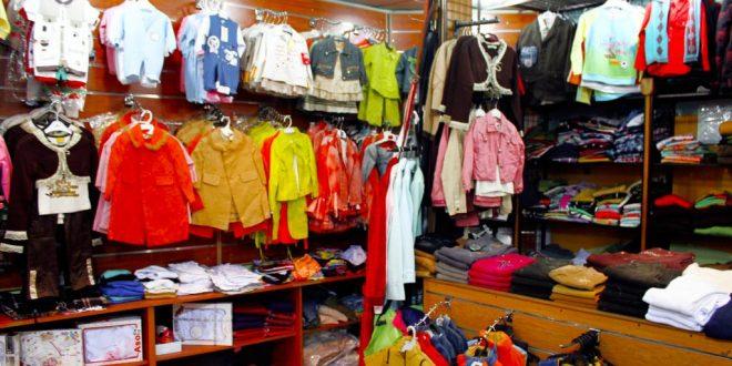 عروض ملابس اطفال في الرياض