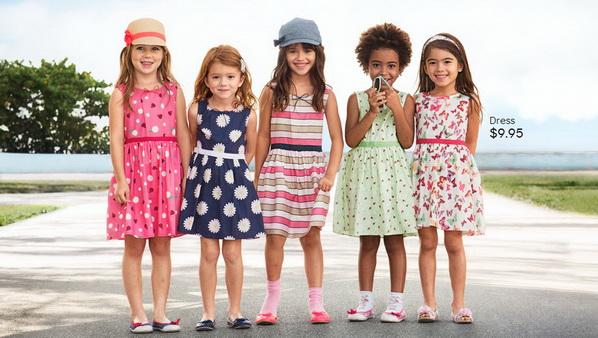 محلات ملابس أطفال اون لاين