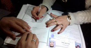 معقب موافقة زواج - صريح زواج