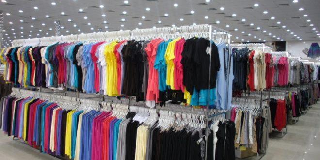 ملابس أطفال أون لاين السعودية