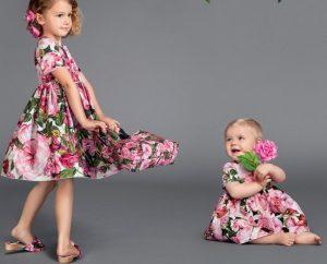 ملابس اطفال جمله اون لاين