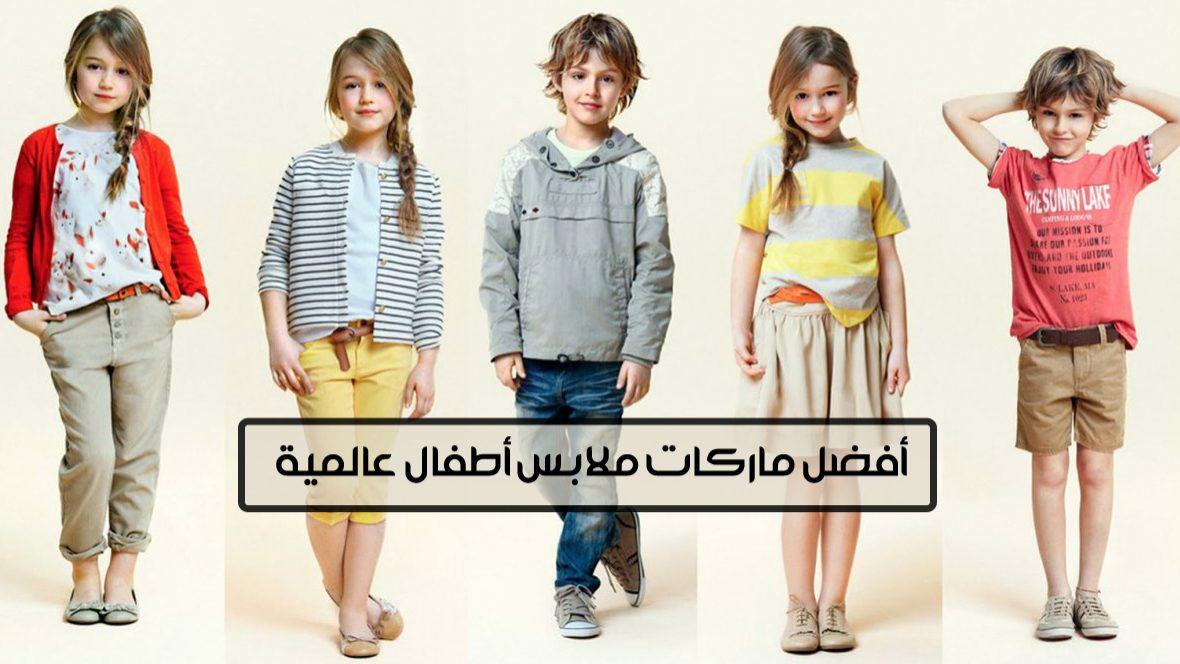 ملابس اطفال للبيع أون لاين