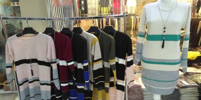 ملابس نسائية جملة اسطنبول