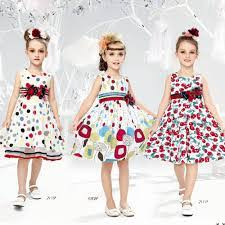 ملابس اطفال مستوردة