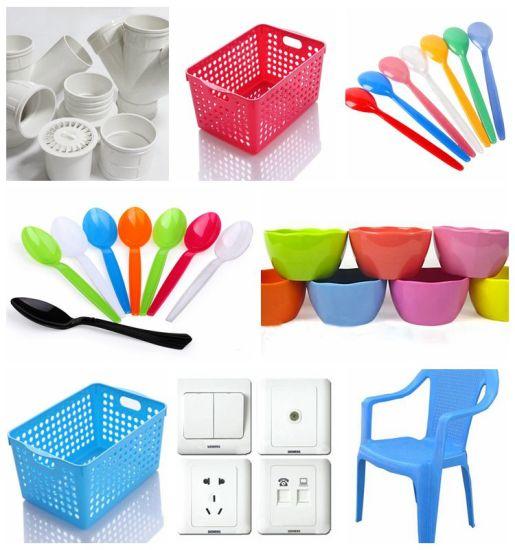 أماكن بيع البلاستيك جملة