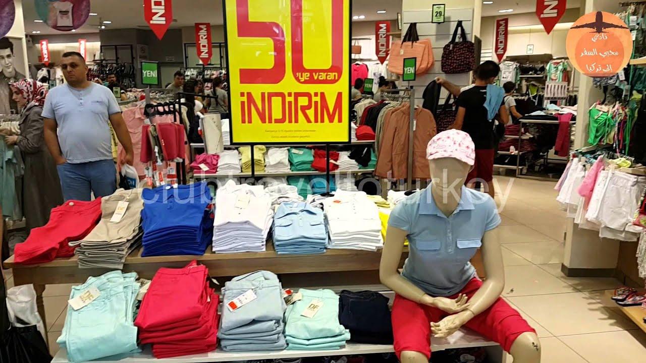 اسعار ملابس تركية بالجملة