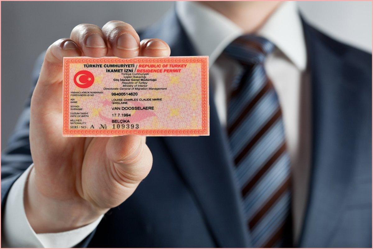 الإقامة العقارية في تركيا 2020