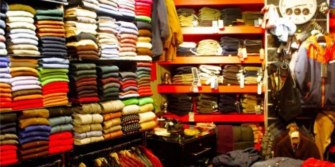 اماكن بيع ملابس بالجملة في تركيا