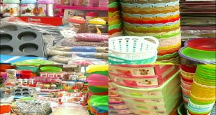 شركات بلاستيك في تركيا
