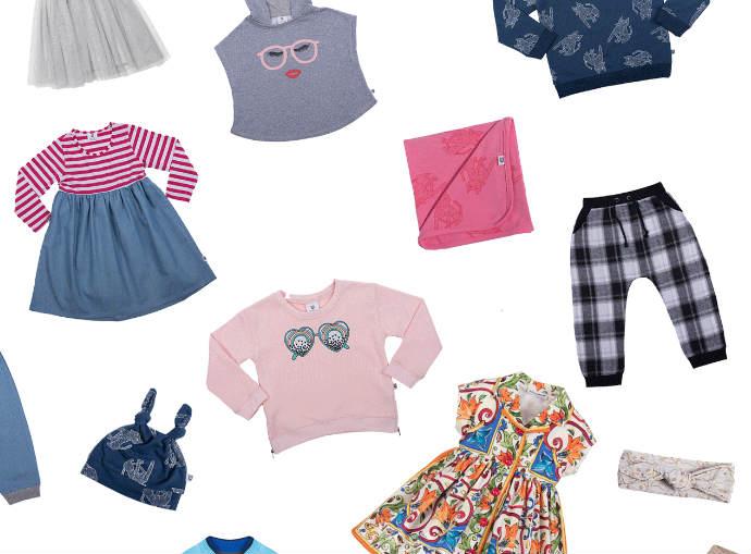 ملابس اطفال تركية بالجملة اون لاين
