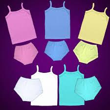 ملابس داخلية للاطفال الرضع