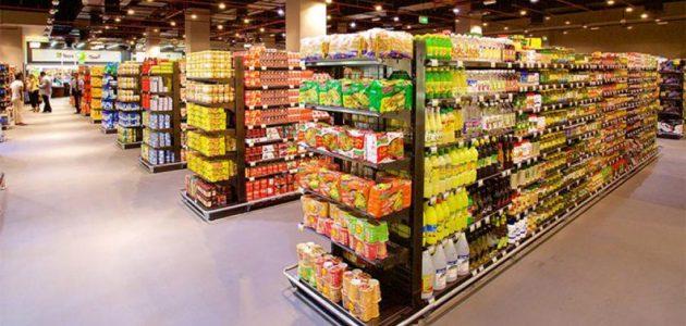 معرض الصناعات الغذائية تركيا