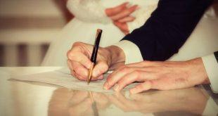 اثبات الزواج في السعودية … خدمة بدون تعقيد من 6 مؤسسات