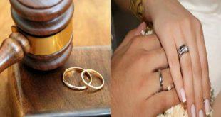 اثبات الزواج … أنهى إجراءاتك من المنزل مع أشهر 3 جهات