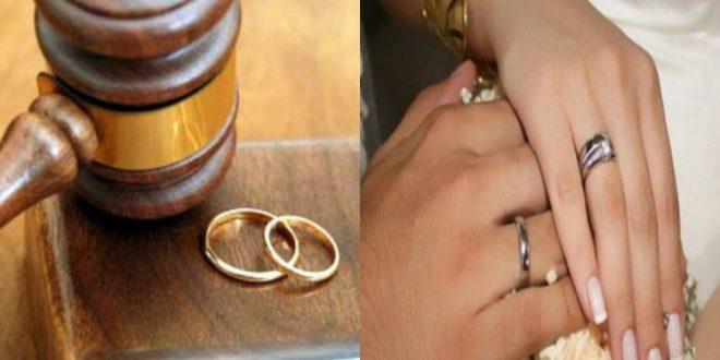 اثبات الزواج