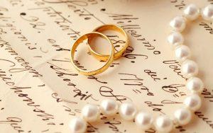 اثبات زواج سعودية من اجنبي