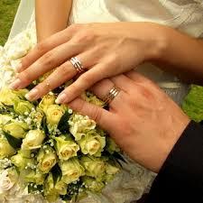 تصريح زواج