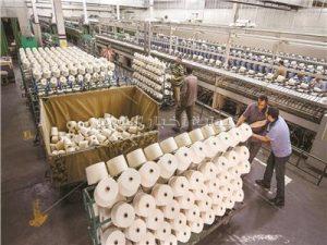 عناوين مصانع النسيج في تركيا