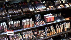 قائمة أسعار مستحضرات التجميل 2020