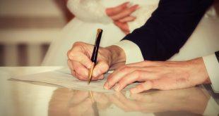 مذكرة في دعوى اثبات زواج
