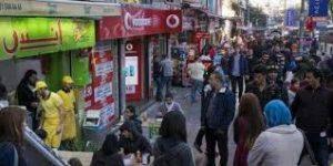 منظمات مساعدة اللاجئين في تركيا