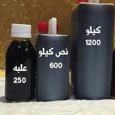 حقيقة زيت الحشيش الافغاني